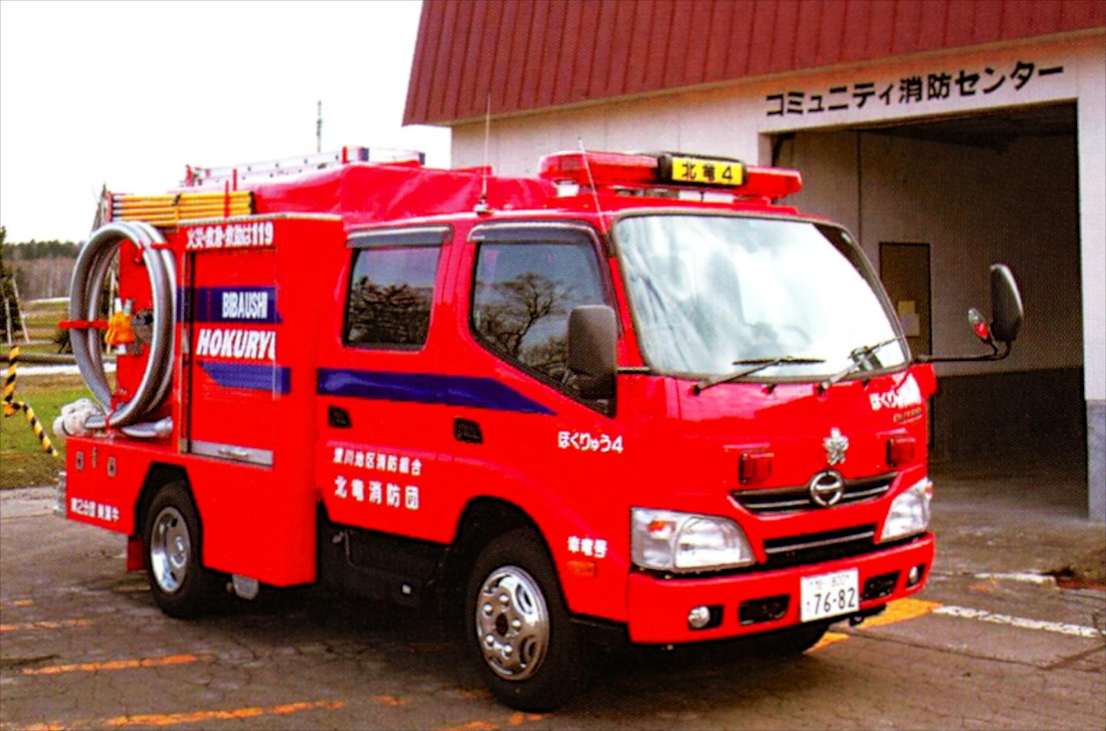 Photo: 小型動力ポンプ付積載車10人乗り「幸竜号」 小型動力ポンプ積載車