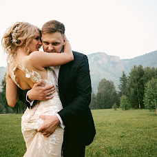 Wedding photographer Elizaveta Efimova (efimovaelizavet). Photo of 17.07.2018