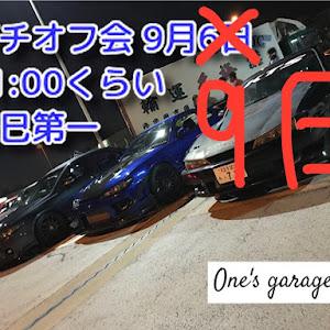 シルビア S15 S15 黒のカスタム事例画像 One's Garage イシーサンさんの2019年09月08日21:36の投稿