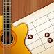 ギターコード(ベーシック) - 音が聞けるギターコード表