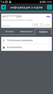 CDB Bank MobilBank- screenshot thumbnail