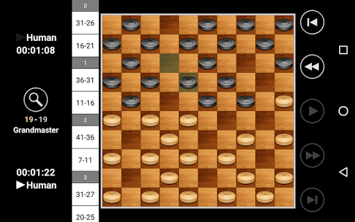 Draughts screenshot 8