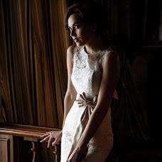 Hochzeitsfotograf Dennis Frasch (Frasch). Foto vom 03.12.2018