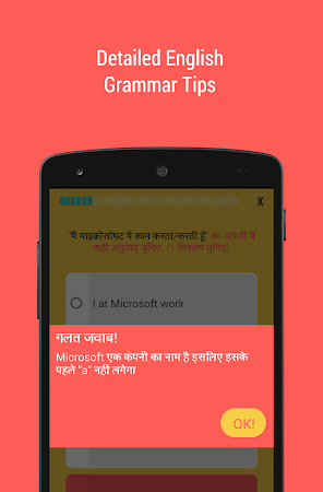 Hello English: Learn English 172 screenshot 13583