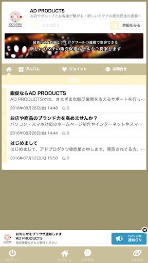 AD PRODUCTS 1.0 Windows u7528 1