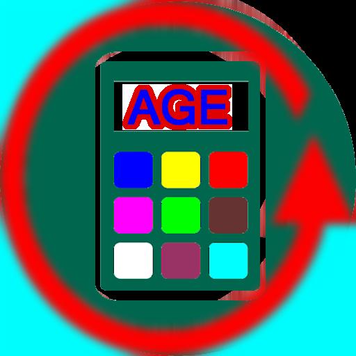 Age Calculator Easy