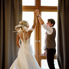 Wedding photographer Zhanna Aistova (Aistovafoto). Photo of 07.11.2016