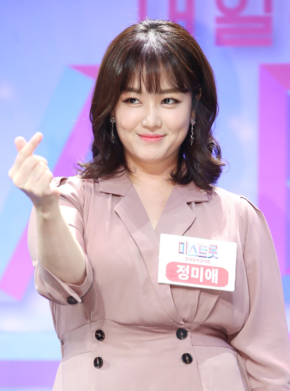 song hye kyo jung miae