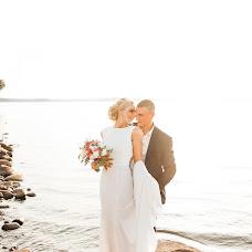 Wedding photographer Alena Kin (photokin). Photo of 08.05.2018