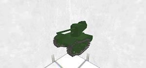 小型戦車(無料)