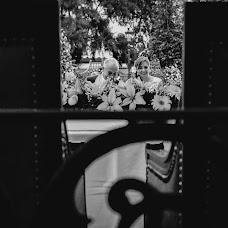 Wedding photographer Misael Vargas (MisaelVargas). Photo of 23.03.2016
