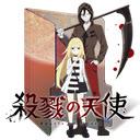 Angels Of Death Anime Wallpaper Custom NewTab