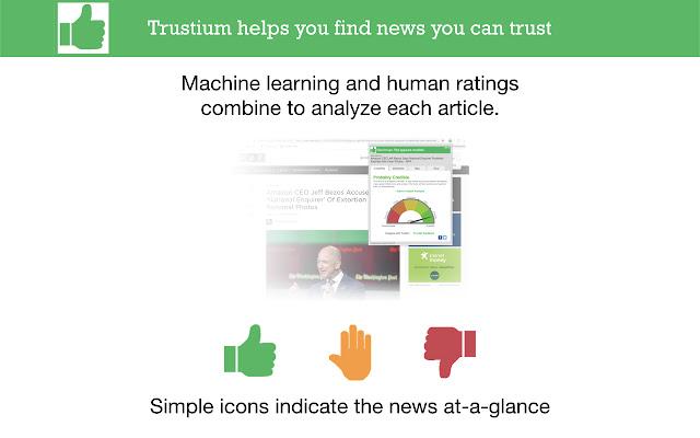 Trustium