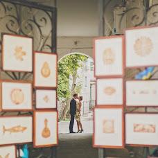 Wedding photographer Yaroslava Prokhorova (yagraphica). Photo of 11.02.2015