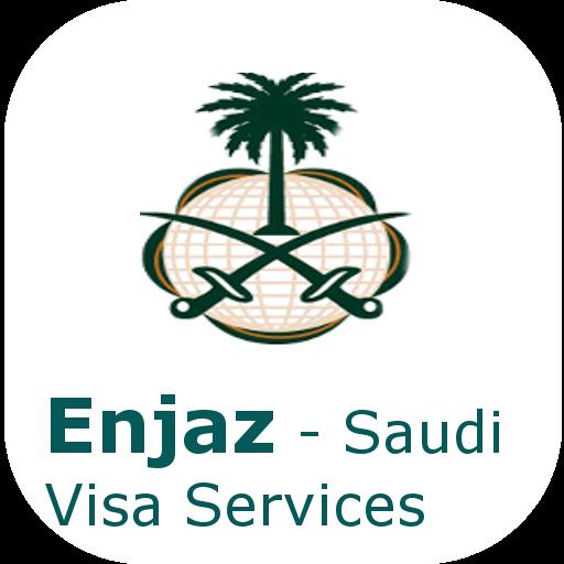 Enjaz-check ksa visa status