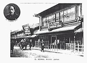 Photo: Image of O. Komai Shop.