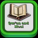 Quran and English Translation icon
