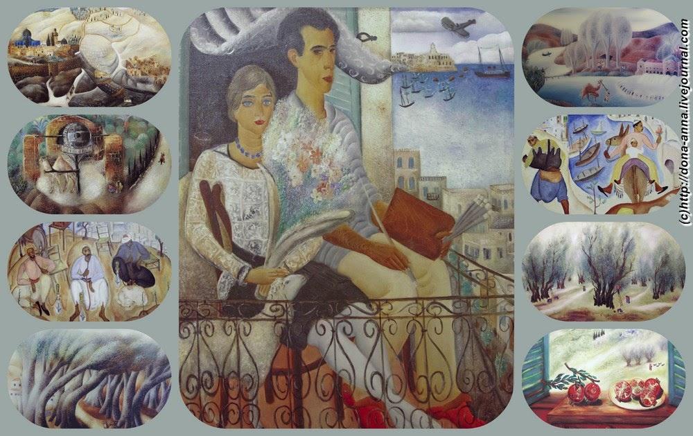 Rubin-collage-a