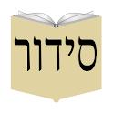 Siddur (Nusach Chabad) icon