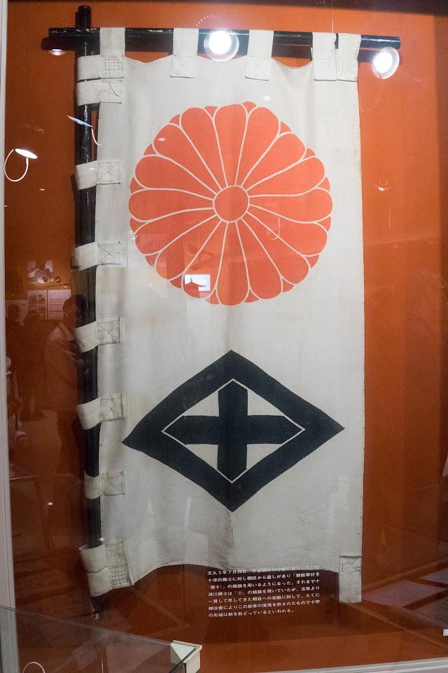 菱十字:奈良県十津川村および北海道新十津川町のマークも同紋