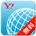 Yahoo!ブラウザ:最適化機能つきで自動で軽くなるブラウザ icon