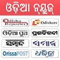 Odia News - All Odia Newspaper, India icon
