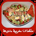 سلطات مغربية سهلة وسريعة تحضير icon