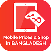 Mobile Prices in Bangladesh