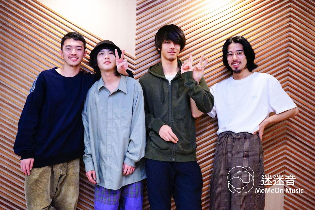福岡出身のバンド yonawo 台湾公演後特別インタビュー バンド名の由来は...?!