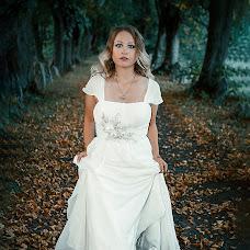 Wedding photographer Dmitriy Kodolov (Kodolov). Photo of 23.09.2018