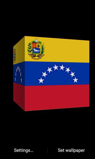 Cube VE LWP simple