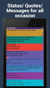 Bhojpuri status and jokes screenshot 17
