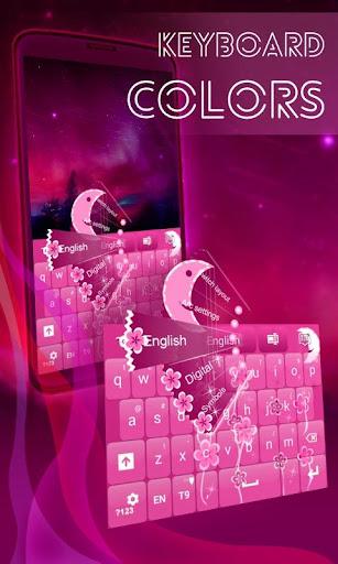 键盘颜色粉红
