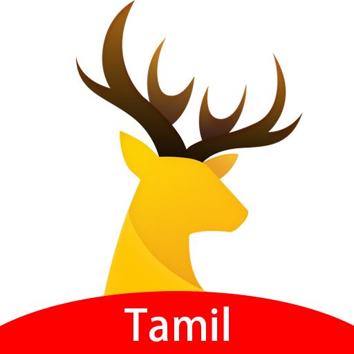 UC News Tamil - கிரிக்கெட், வீடியோ, பாலிவுட்