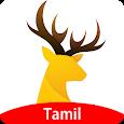 UC News Tamil - கிரிக்கெட், வீடியோ, பாலிவுட் apk