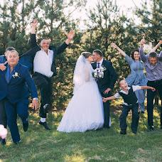Wedding photographer Sonya Kel (SonyaKel). Photo of 23.11.2015