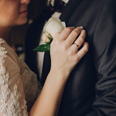 Wedding photographer Irina Skulina (iriwa24). Photo of 15.03.2018