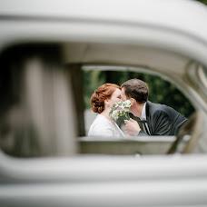 Wedding photographer Aleksandr Zhukov (VideoZHUK). Photo of 10.02.2017
