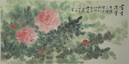 Photo: 富貴滿堂(2004) 時年78歲  69 x 137cm