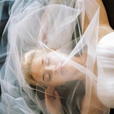 Wedding photographer Katya Afinogenova (afinogenova). Photo of 28.09.2016