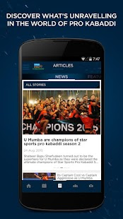 VIVO Pro Kabaddi- screenshot thumbnail