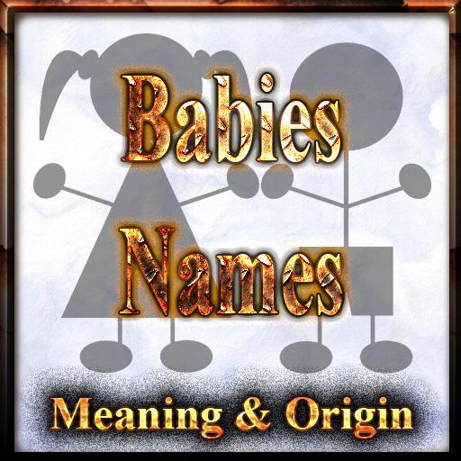嬰兒名字的含義和由來 LOGO-APP點子