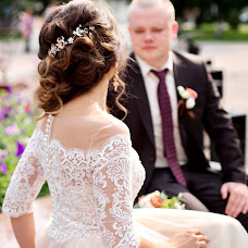 Wedding photographer Alena Dudina (AlenaDudina). Photo of 18.05.2018