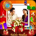 Raksha Bandhan Photo Frame 2018 icon