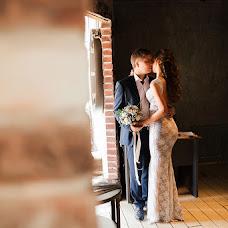 Wedding photographer Katerina Rakhmanova (KRahmanova). Photo of 18.10.2016