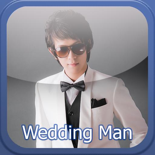 ウェディングドレス男性 攝影 App LOGO-硬是要APP