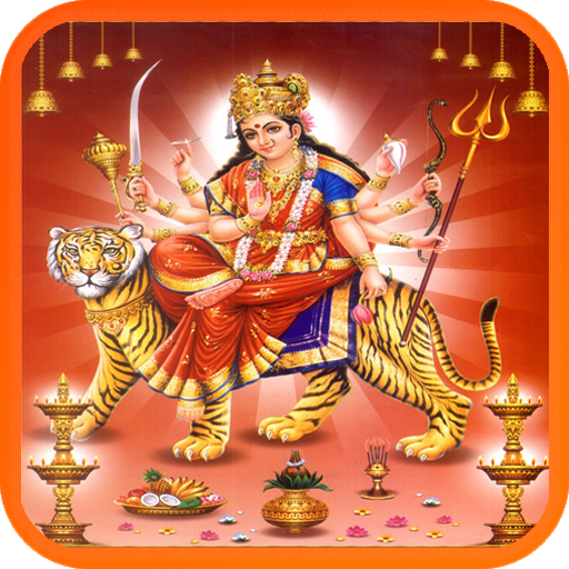 Maa Durga : Talking & Blessing