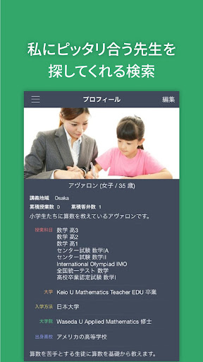 TBOOK - 習い事 塾の授業 オンライン授業