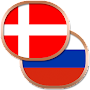 Complimentary wireless Danish phrase book. APK icon