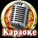 Русский караоке icon